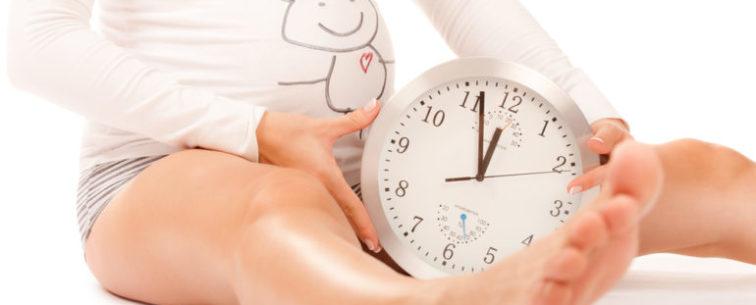 Что необходимо сделать на этапе планирования беременности?