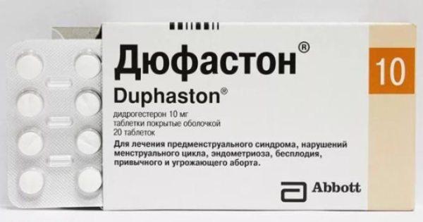 При беременности можно ли применять дюфастон
