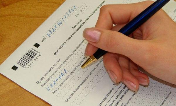 Нужно ли регистрировать на ребенка ИНН