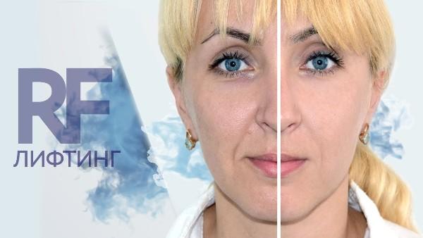 5 весомых аргументов для посещения косметолога женщине после 45 лет