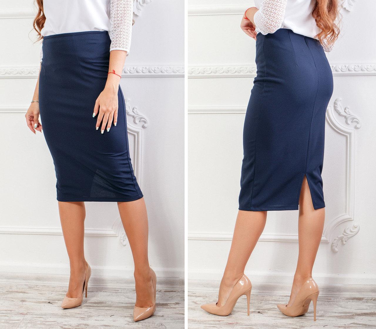 5 лучших образов с юбками на каждый день