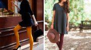 15 стильных образов с необычными колготками для женщины за 40