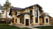 Основные виды отделки фасада здания