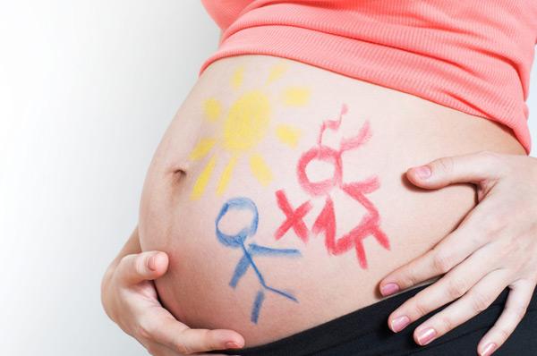 Гемотест для определения пола ребенка в Москве